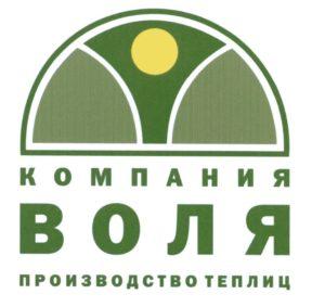 Logo Volya
