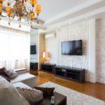 Obývačka s bodovými svetlami