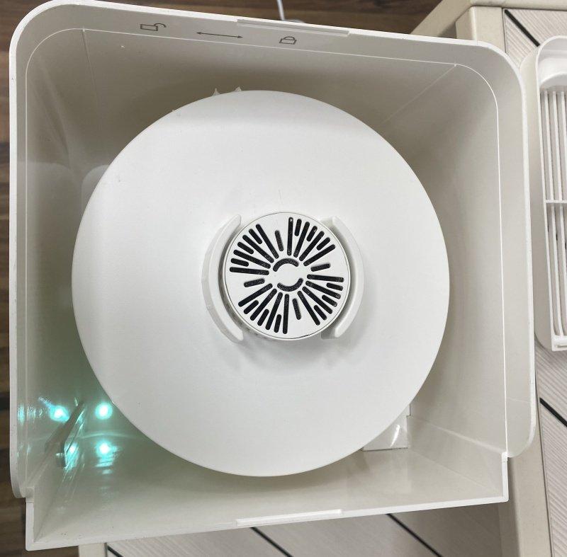 Zvlhčovač s UV lampou vo vnútri